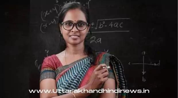 Haldwani News Live: शिक्षक बनने को साढ़े आठ हजार अभ्यर्थियों ने दी परीक्षा
