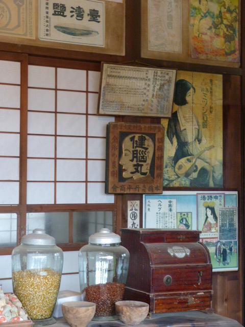 TAIWAN. Seediq Bale decor du film (qui est maintenant ferme) - P1110437.JPG