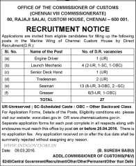 Chennai Customs Vacancy 2016
