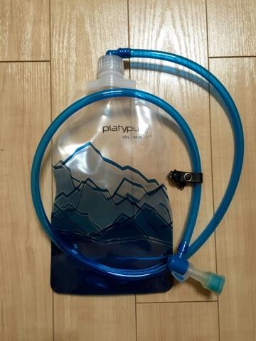 プラティパスボトル1L+チューブキット+シャットオフバルブ