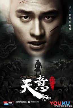 Tần Thiên Bảo Giám