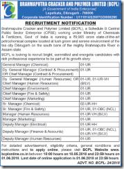 BCPL Recruitment 2019 - Apply Online for 66 Apprentice Vacancies