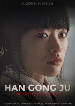 Han Gong Ju - Han Gong Ju (2014)