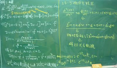例3-60:用拉式轉換解微分方程式