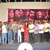 Dandu Movie Audio Launch Photos