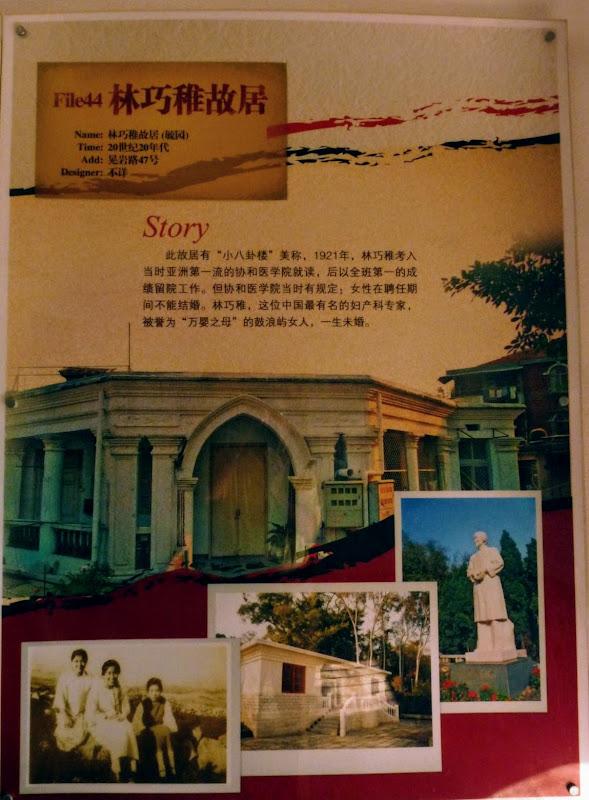 Chine .Fujian Gulang yu island 3 - P1020754.JPG