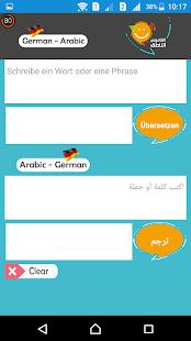 القاموس الناطق - náhled