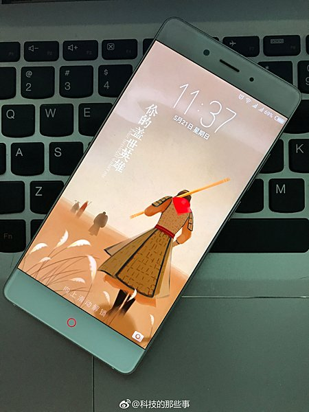 ZTE Nubia Z17 Smartphone- Specifications and Review 1