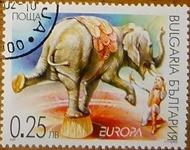 timbre Bulgarie 001 cirque