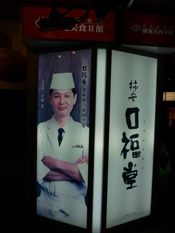 TAIWAN.Taipei - cejour%2B003.jpg