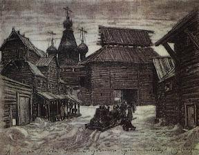У стен деревянного города, 1907