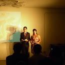 Gala de Premiación ATIN 2011