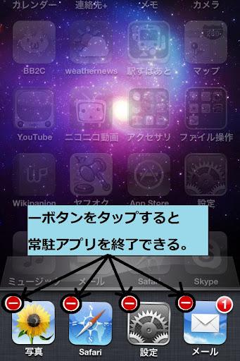 appexit.jpg