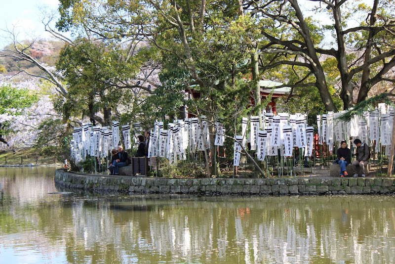 2014 Japan - Dag 7 - marjolein-IMG_1024-0016.JPG