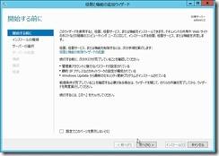 AD02_DC12r2_000004