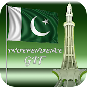 Pakistan Flag Independence Day GIF 2017