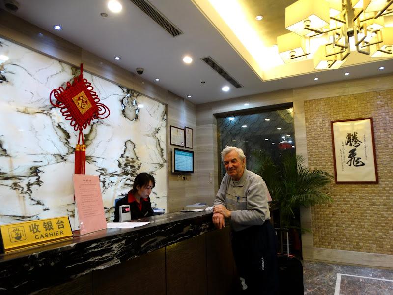 Гостиницы. в которых мы останавливались во время  путешествия по Китаю.