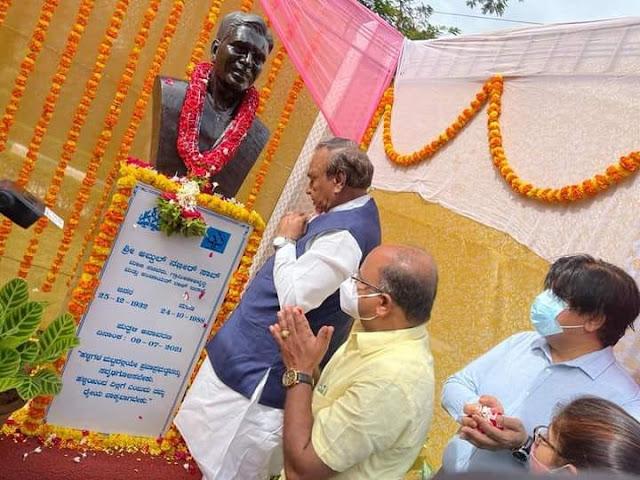 Nazir Sab Statue unveiled- ಐದೇ ನಿಮಿಷ ನಡೆದ ನಜೀರ್ ಸಾಬ್ ಪ್ರತಿಮೆ ಅನಾವರಣ ಕಾರ್ಯ: ಸಚಿವರ ಗುಟ್ಟಾದ ಕಾರ್ಯಕ್ರಮ?