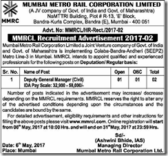 MMRCL Recruitment Notice 2017 www.indgovtjobs.in