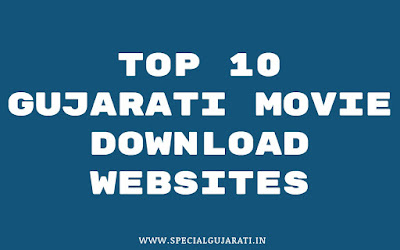 Gujarati Movie Download Website