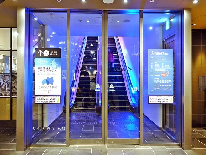 3 日本大阪 阿倍野展望台 HARUKAS 300 日本第一高摩天大樓 360度無死角視野 日夜皆美