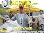 優勝の寺沢選手 2011-11-14T15:23:20.000Z