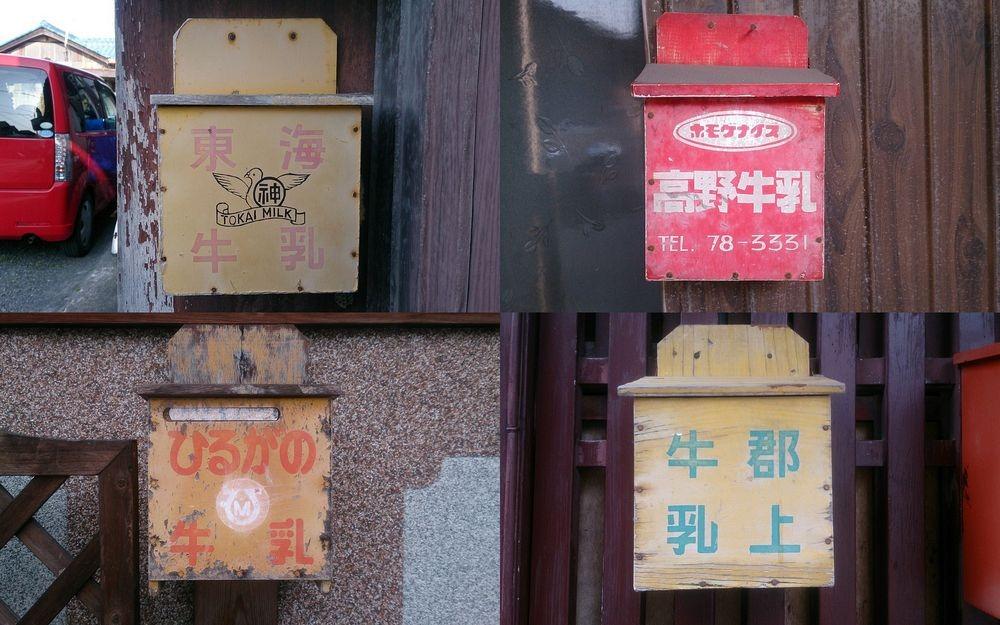 japan-milk-boxes-11