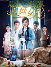 Tian Ya Nu Ren Xin China Drama