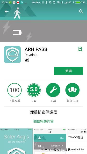 Screenshot_2017-06-21-20-49-29-448_com.android.vending.jpg