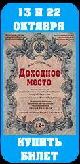 http://sar.kkoncert.ru/event/4336