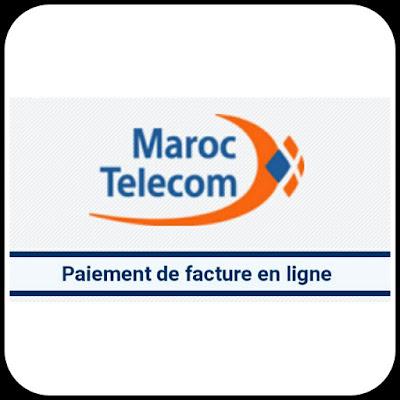 أداء فواتير اتصالات المغرب عبر الانترنيت بكل سهولة Paiement de facture IAM