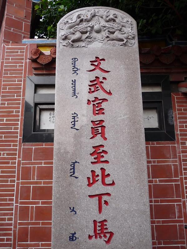 TAIWAN. 5 jours en bus à Taiwan. partie 2 et fin - P1150679.JPG