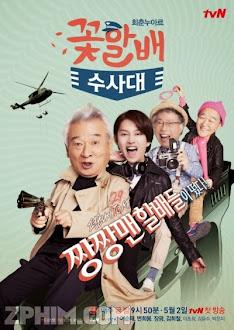 Đội Điều Tra Đẹp Lão - Grandpas Over Flowers Investigation Team (2014) Poster