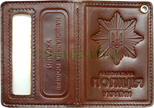 Обкладинка Поліція коричнева (2 файли)