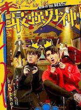 The Strongest Men of God China Drama