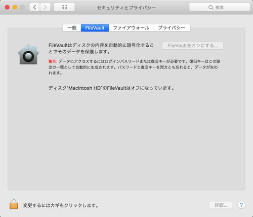 Screenshot 5 500x428