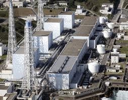central nuclear fukushima
