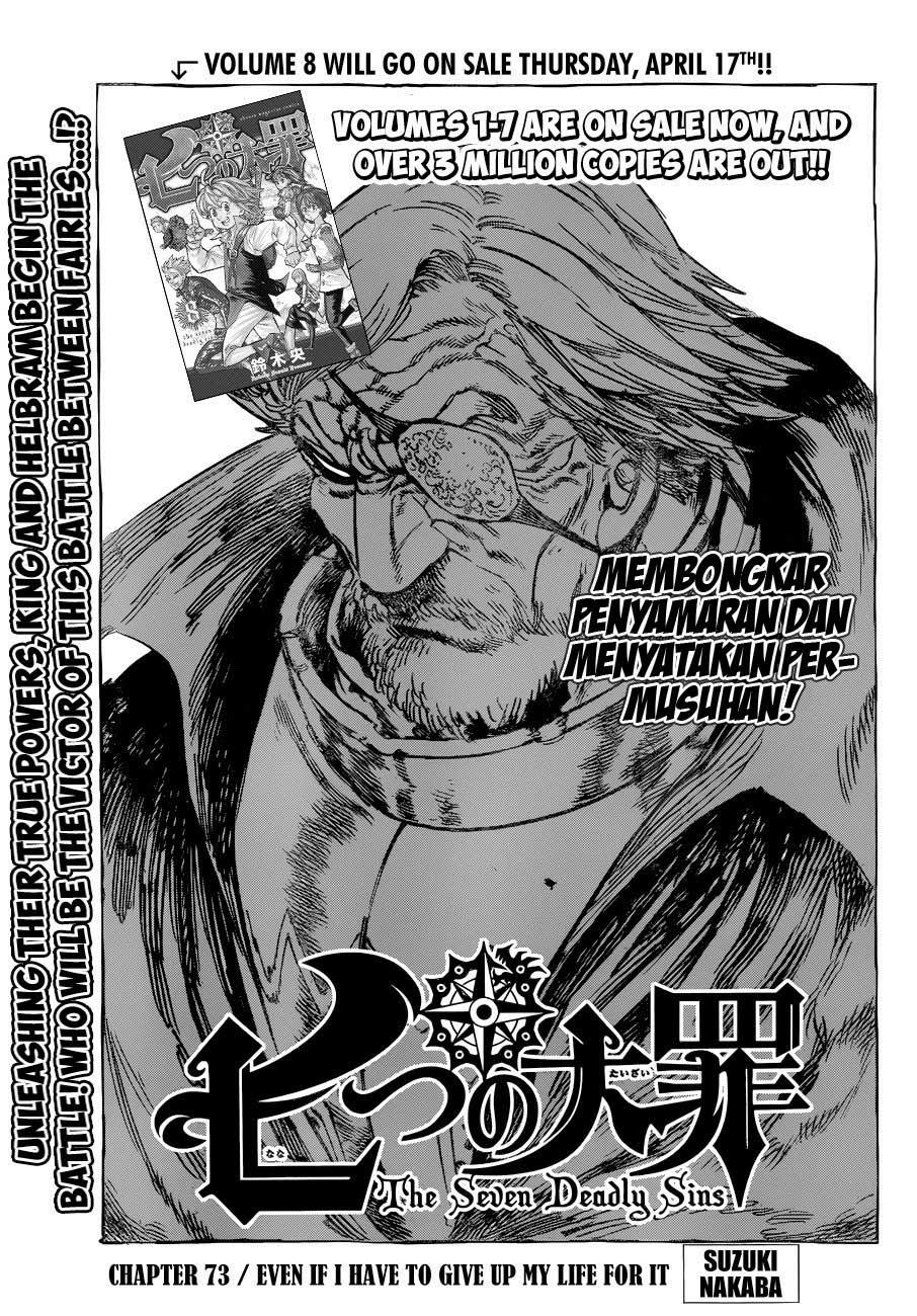 Dilarang COPAS - situs resmi - Komik nanatsu no taizai 073 - chapter 73 74 Indonesia nanatsu no taizai 073 - chapter 73 Terbaru 2 Baca Manga Komik Indonesia Mangacan