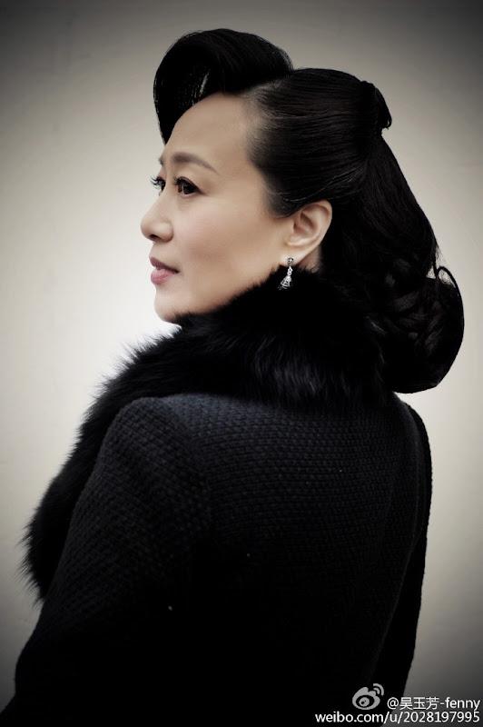 Wu Yu Fang China Actor