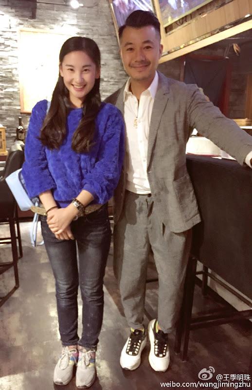 Wang Ji Ming Zhu  Actor