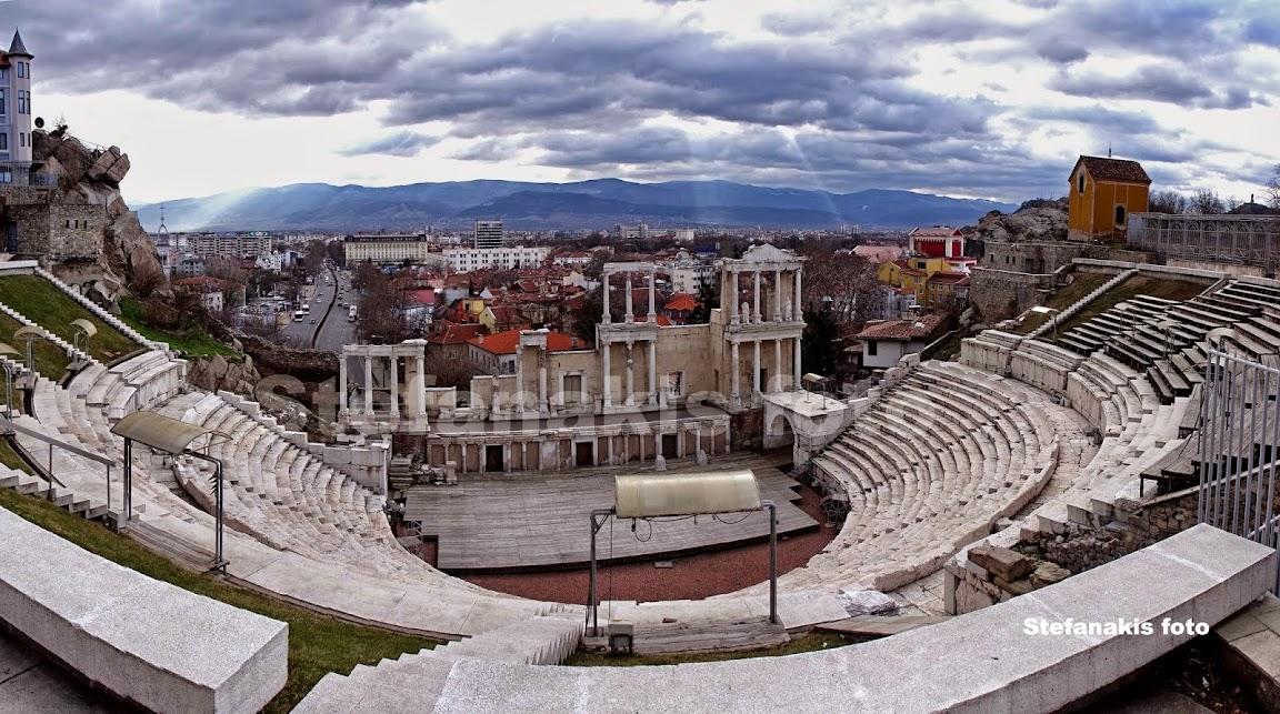 Φιλιππούπολη (Plovdiv)