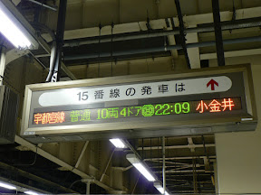 P1150188.JPG