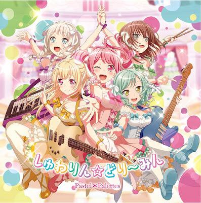 Bang Dream! Pastel*Palettes - Shuwarin☆Dreamin'
