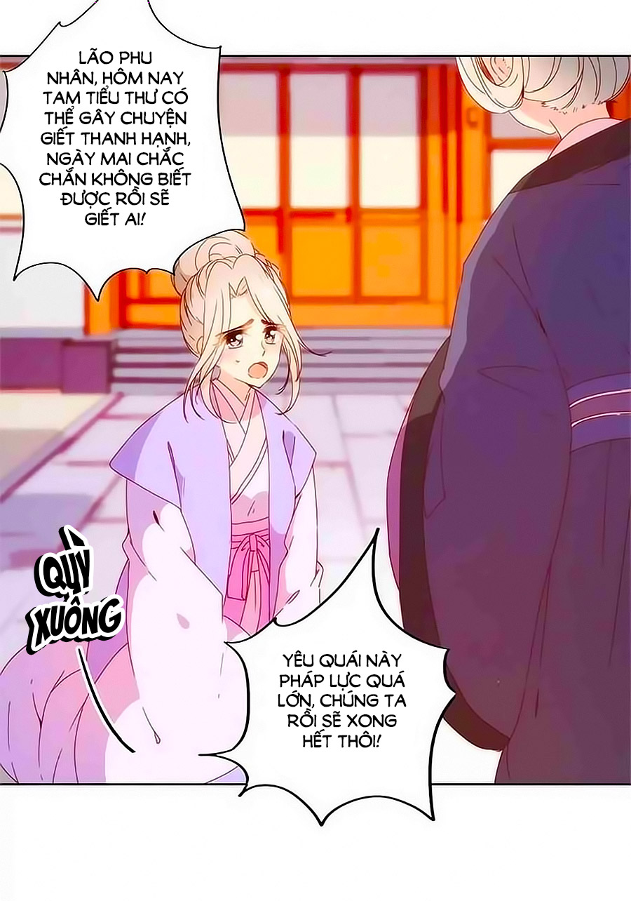 Hoàng Hậu Nương Nương Đích Năm Xu Đặc Hiệu chap 100 - Trang 9