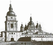 pic-S-A-Saint Michaels Monastery (early 20century)