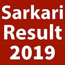 Sarkari Result App Official 2019 APK