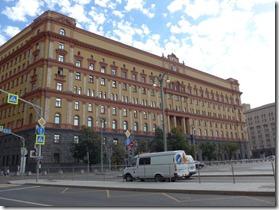 Immeuble de la Loubianka maintenant occupé par le FSB