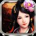 江山美人 icon