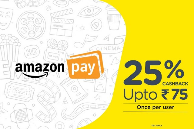 TicketNew AmazonPay Offer - Get 25% Cashback on First Transaction at TicketNew via Amazon Pay