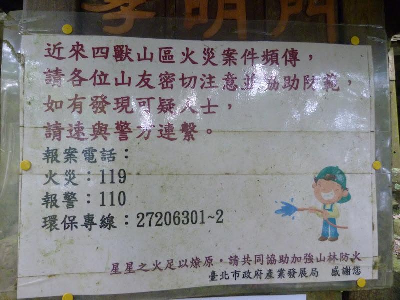 Taipei. Si Shou Shan, et la découverte des maisonnettes du professeur Y I   易教授 - P1340693.JPG